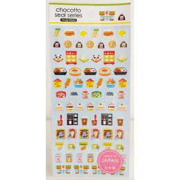 【Stickers】Shopping -...
