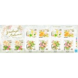 【Timbres】Automne (2021 - 84円)