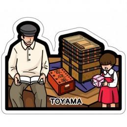 富山の売薬(富山県)