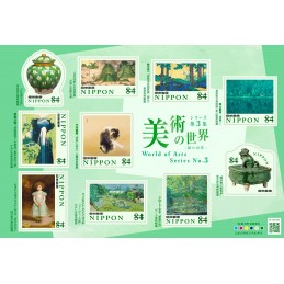 【切手】美術の世界シリーズ 第3集(2021年・84円)