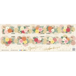 【Timbres】Salutations (2021...