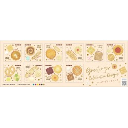【Stamps】Greetings (2021 - 84円)