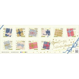 【Stamps】Greetings (2021 - 63円)