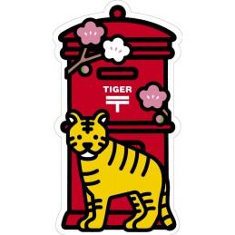 【Nouvelle année】Tigre...