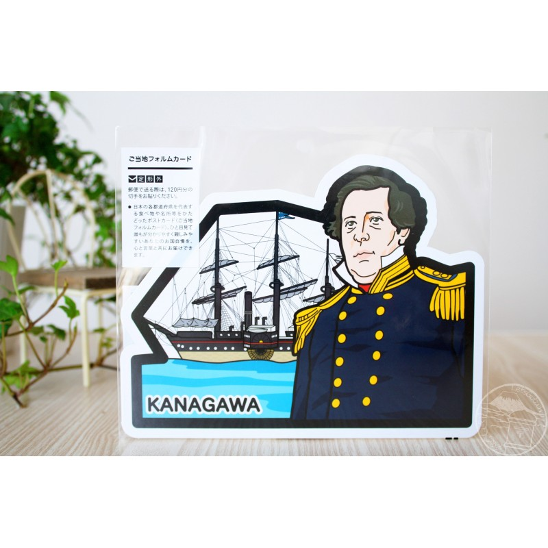 Perry et les navires noirs (Kanagawa)