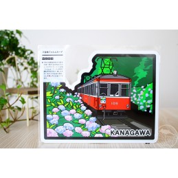 Hakone Tozan Railway (Kanagawa)