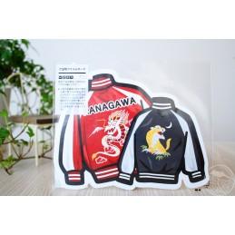 Jacket (Kanagawa)