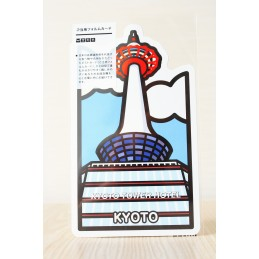 Kyôto Tower (Kyôto)