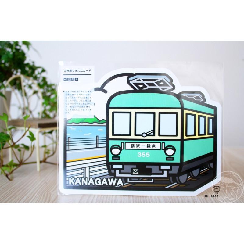 Enoden - Chemin de fer de Enoshima (Kanagawa)