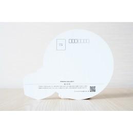 Ombrelle Janome (Kyôto)
