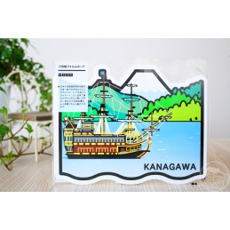 芦ノ湖 with 海賊船(神奈川)
