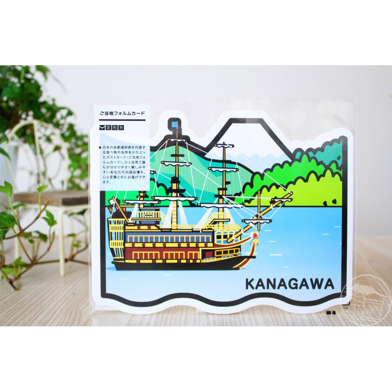 Lac Ashi et un bateau pirate (Kanagawa)