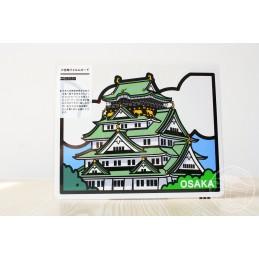Ôsaka Castle (Ôsaka)