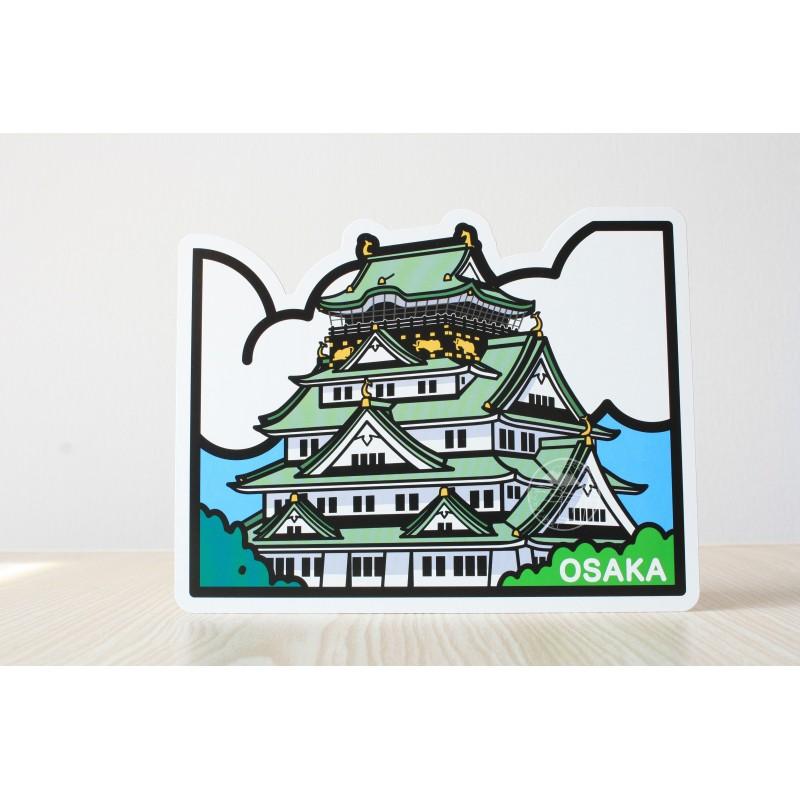大阪城 (大阪府)
