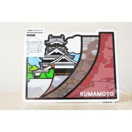 Château de Kumamoto (Kumamoto)