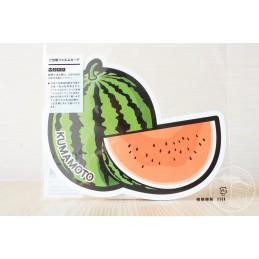 Watermelon (Kumamoto)