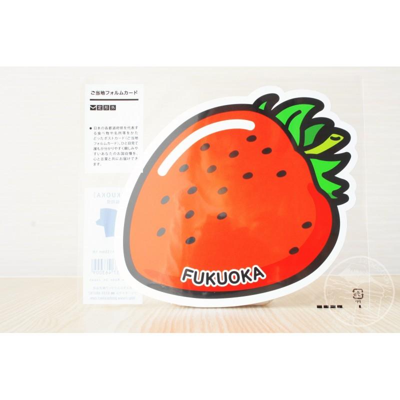 Amaou Strawberries (Fukuoka)