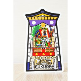 Hakata Gion Yamakasa Festival (Fukuoka)