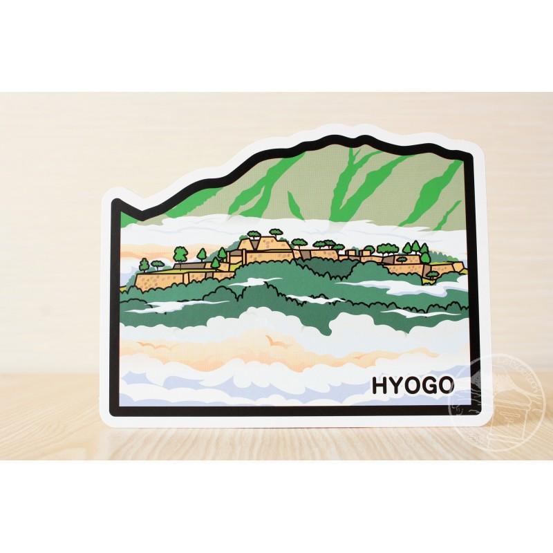 Takeda Castle (Hyôgo)