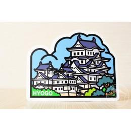 Château de Himeji (Hyôgo)