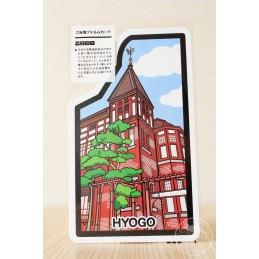 神戸北野異人館・風見鶏の館(兵庫県)