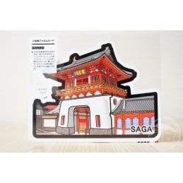 Porte rômon du Takeo Onsen (Saga)