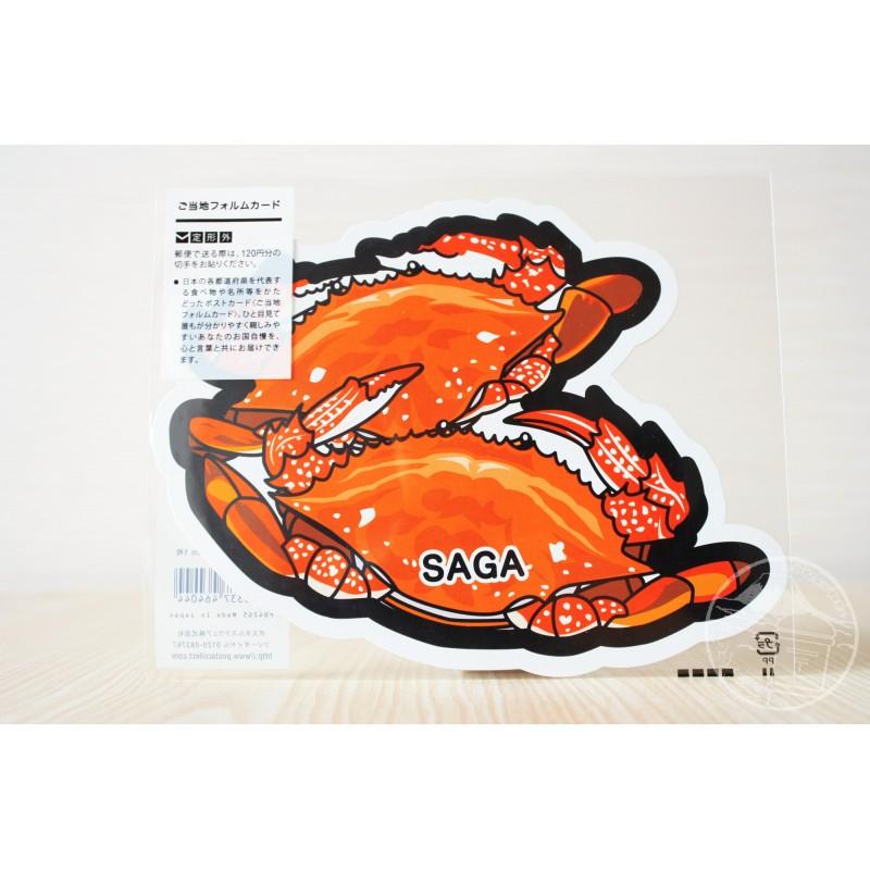 Takezaki Crab (Saga)
