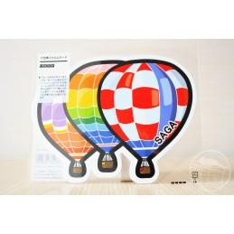 Balloon (Saga)