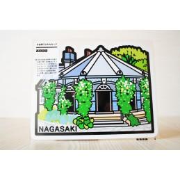 グラバー邸 (長崎県)