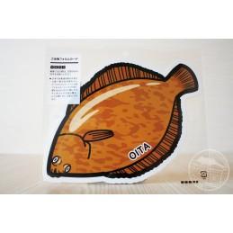 Shiroshita Flounder (Oita)