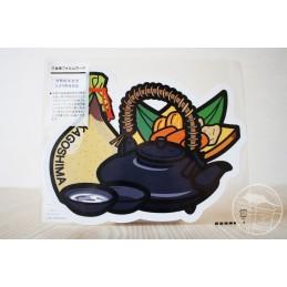 Bouilloire en terre cuite Kurojoka (Kagoshima)