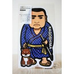 Saigô Takamori (Kagoshima)