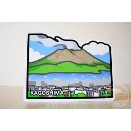 Sakurajima (Kagoshima)
