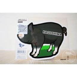 Kurobuta (porc noir) (Kagoshima)