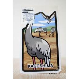 Grue de Izumi (Kagoshima)
