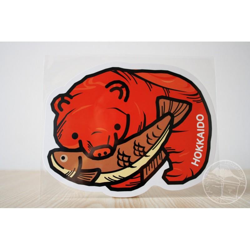 Carved Wooden Bear (Hokkaidô)