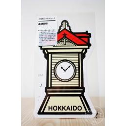 Tour de l'horloge de Sapporo (Hokkaidô)