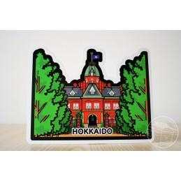 Ancien bureau du gouvernement de Hokkaidō (Hokkaidô)
