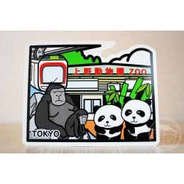 Zoo de Ueno (Tôkyô)