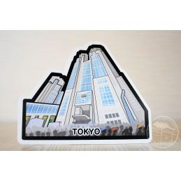 Mairie de Tôkyô - Siège du gouvernement métropolitain(Tôkyô)