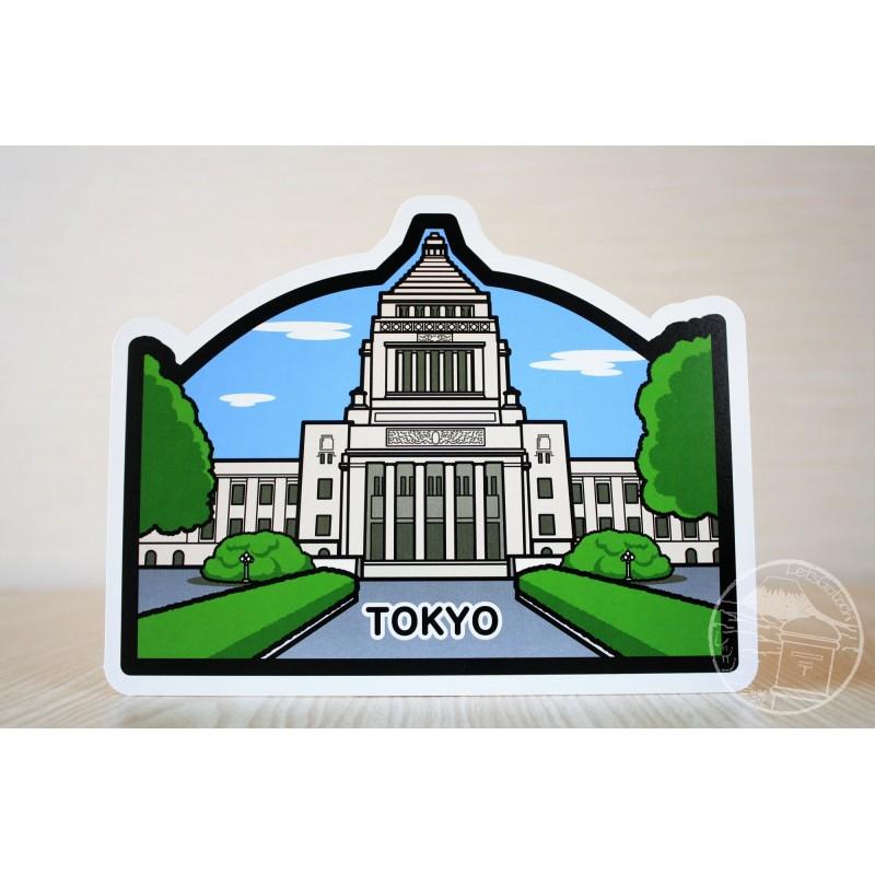 National Diet Building (Tôkyô)