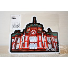 Tôkyô Station - Marunouchi (Tôkyô)