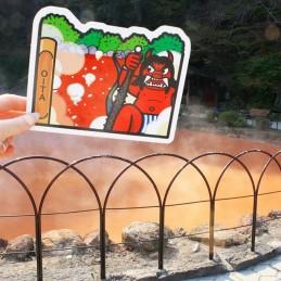 地獄谷 (大分県)
