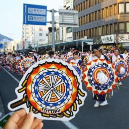 しゃんしゃん祭 (鳥取県)