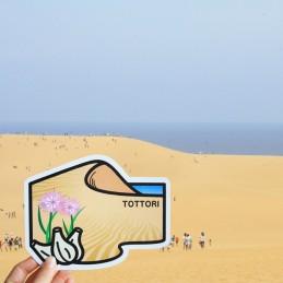 Dunes de sable (Tottori)