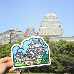 姫路城 (兵庫県)