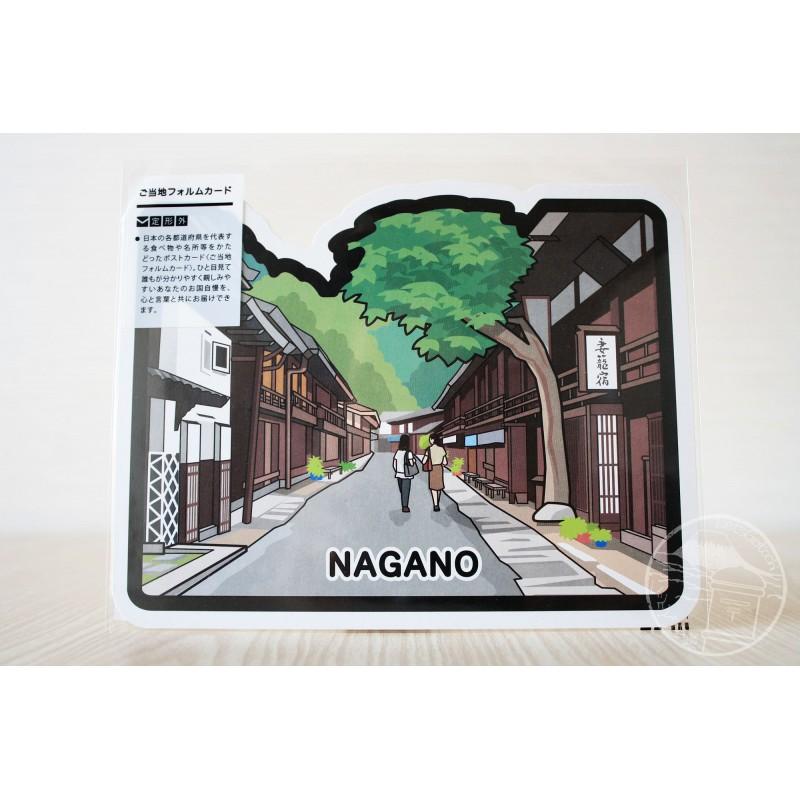 妻籠宿 (長野県)