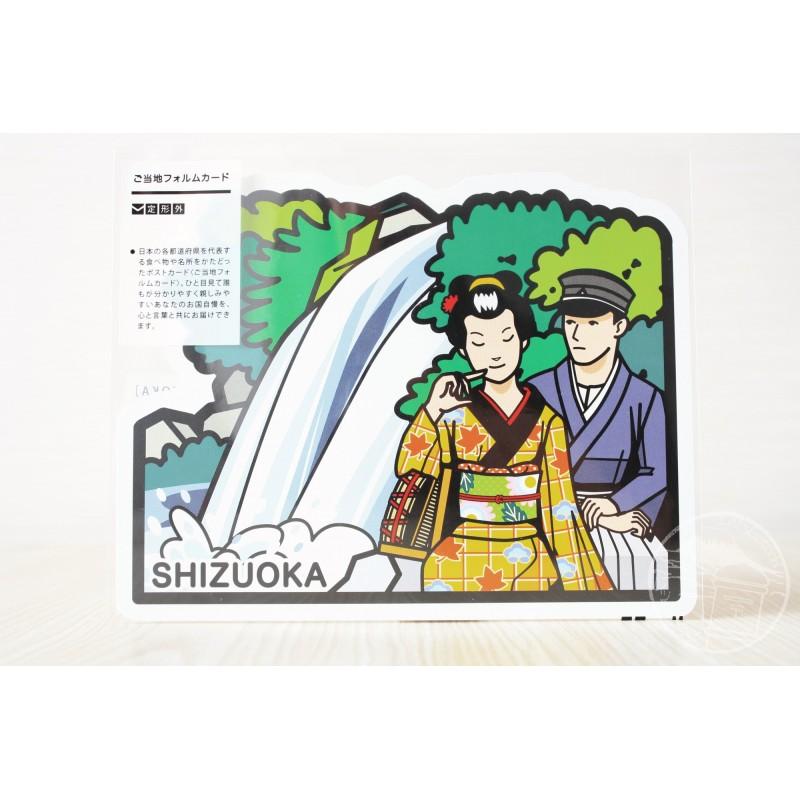 初景滝と「踊り子と私」 (静岡県)