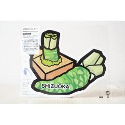 Wasabi (Shizuoka)