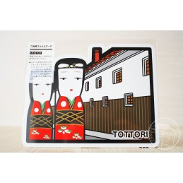 Kurayoshi's White Plastered Walls and Red Tiles, with Hakota Dolls (Tottori)